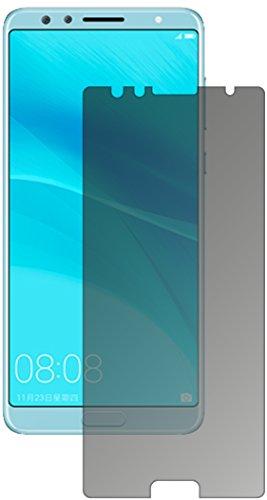 dipos I Blickschutzfolie matt kompatibel mit Huawei Nova 2S Sichtschutz-Folie Display-Schutzfolie Privacy-Filter - 2