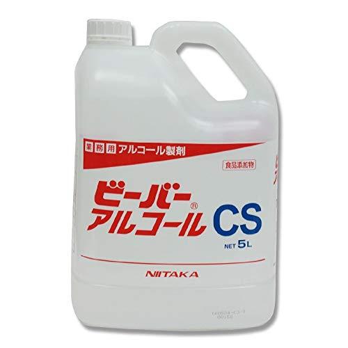 ニイタカ ビーバーアルコール CS 5L 【業務用アルコール製剤】