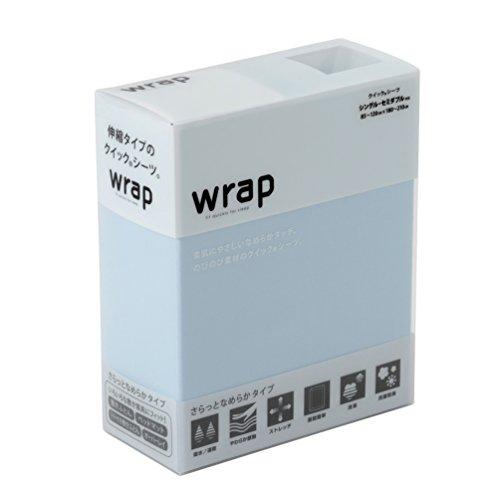 東京 西川 ボックスシーツ ダブル ~ クイーン のびのび 抗菌防臭 アイロン要らず 速乾 ふわすべ wrap ブルー PHT7025487B