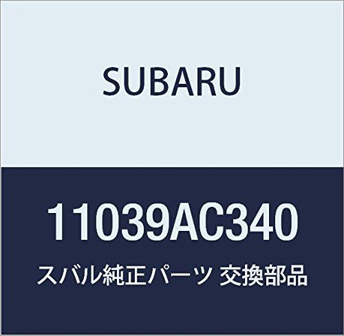 Subaru Cylinder Head AY RH