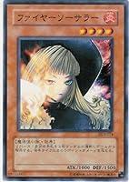 遊戯王カード ファイヤーソーサラー DL3-074N