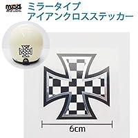 マニアックコレクション(maniac collection)ピカピカミラーステッカー アイアンクロス チェッカー シール 十字架 ワンポイント (黒フチ)