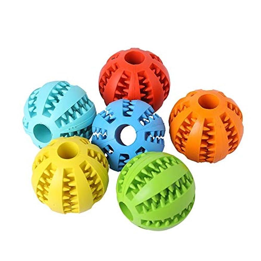 序文電化するからSHUHAO ペットのソファ犬ペットのおもちゃ楽しいおもちゃの相互作用弾性犬ボールスーパー食用ボールゴムボールのおもちゃ犬クリーン歯を噛ん (Color : Skyblue, Size : S)