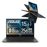 ASUS Chromebook Flip CM5 ノートパソコン(15.6インチ/日本語キーボード/Webカメラ/AMD Ryzen 5 3500C + Radeon グラフィックス/8GB・256GB/タッチスクリーン/ガンメタル)【日本正規代理店品】【あんしん保証】CM5500FDA-E60114