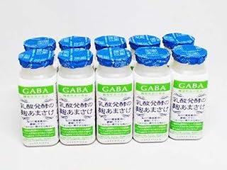 八海山あまさけ ノンアルコール 八海山 乳酸発酵の麹あまさけGABA(ギャバ)×10本 八海山 要冷蔵