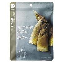 アイメーカーズ @cosme nippon (アットコスメニッポン) 美肌の貯蔵庫 根菜の濃縮マスク 孟宗竹たけのこ 10枚 フェイスマスク 5個セット
