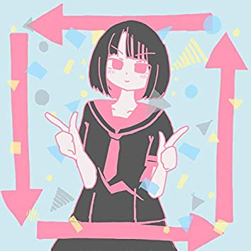 Trick Star (feat. Otomachi Una)