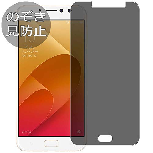 Synvy Privacy Screen Protector Film for Asus ZenFone 4 Selfie Pro ZD552KL ZenFone4 0.14mm Anti Spy Protective Protectors [Not Tempered Glass] New Version