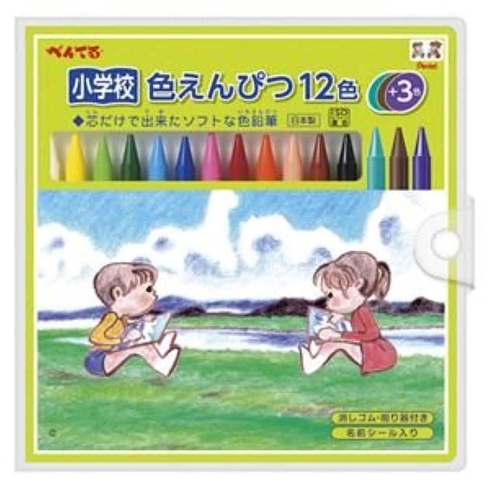 過半数とんでもないフィクション(業務用セット) ぺんてる 小学校色えんぴつ12色+3色 GCG1-12P3【×3セット】