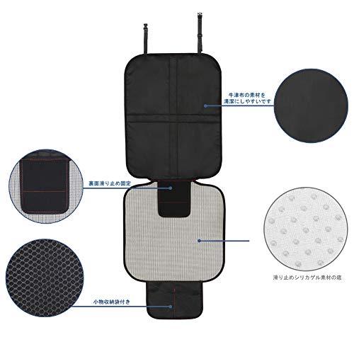 Raksonic 2019品質版 安全座席保護マット チャイルドシートマット 車座席保護シート ISOFIX対応 滑り止め区域を4つ追加 置き物袋付き 滑り止め 耐磨 防水 取り付け簡単 1個 自動車汎用 カー用品