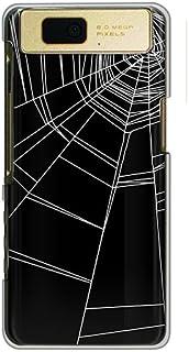 CaseMarket 【ポリカ型】 docomo AQUOS PHONE slider SH-02D ポリカーボネート素材 ハードケース [ スパイダー ネット ]