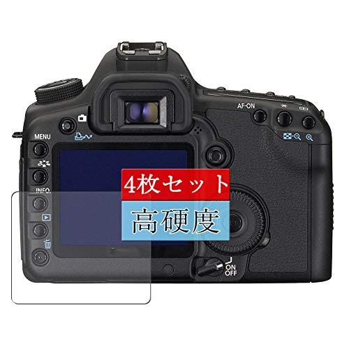 4枚 Sukix フィルム 、 キヤノン Canon デジタル一眼レフカメラ EOS 5D Mark II 2 MarkII 向けの 液晶保護フィルム 保護フィルム シート シール(非 ガラスフィルム 強化ガラス ガラス )