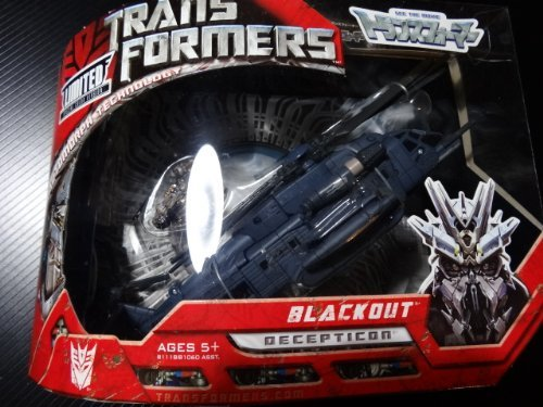 Transformers Movie Blackout MD-01 Limited color version (japan import)