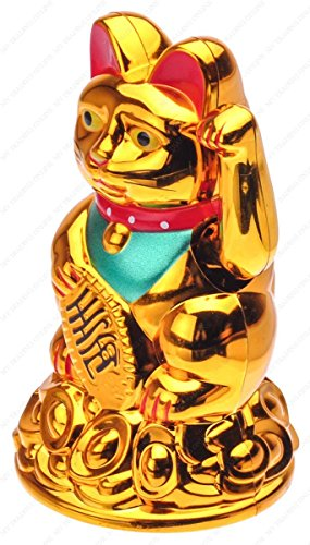 Battery Operated Feng Shui Lucky Cat Sitting On Top A Gold Bar with Waving Arm, 4.50 Inch (High) (Gold)
