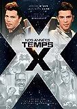 Nos années Temps X - Une histoire de la science-fiction à la télévision française