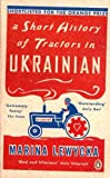 A SHORT HISTORY OF TRACTOR IN UKRAINIAN