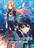 Sword Art Online - Ordinal Scale, Tome 1 :