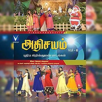 Athisayam Vol 6
