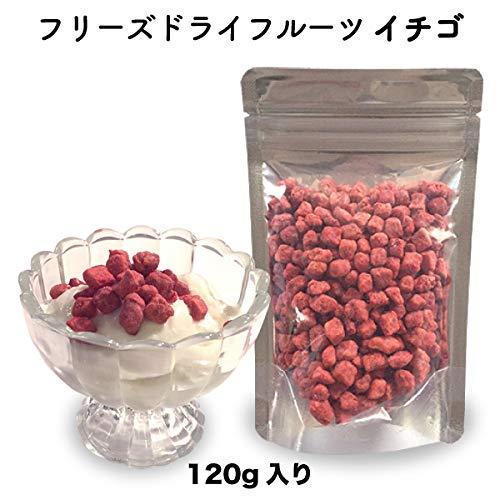 イチゴ フリーズドライ いちご(120g)(中) 具材 調味料 スイーツ フルーツ