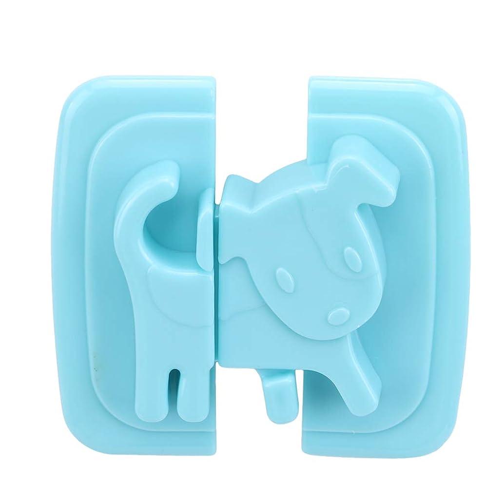 JIOLK 子犬冷蔵庫キャビネット安全ロックセキュリティセキュリティロックチャイルド保護ロック 青