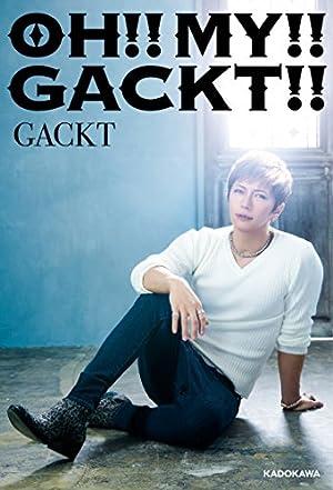 「GACKT」