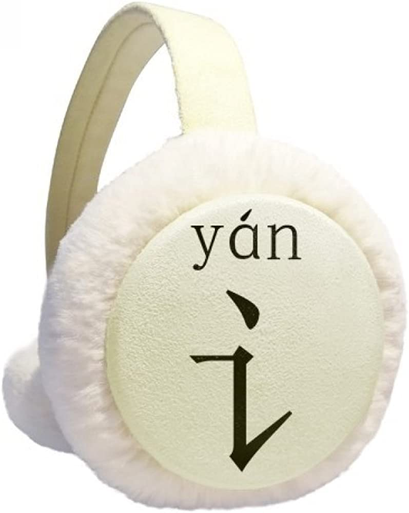 Chinese character component yan Winter Ear Warmer Cable Knit Furry Fleece Earmuff Outdoor