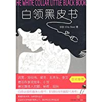 white black book (paperback)