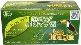 アトリー Mate Tucangua 有機マテ茶ティーバッグタイプ 3g×25包