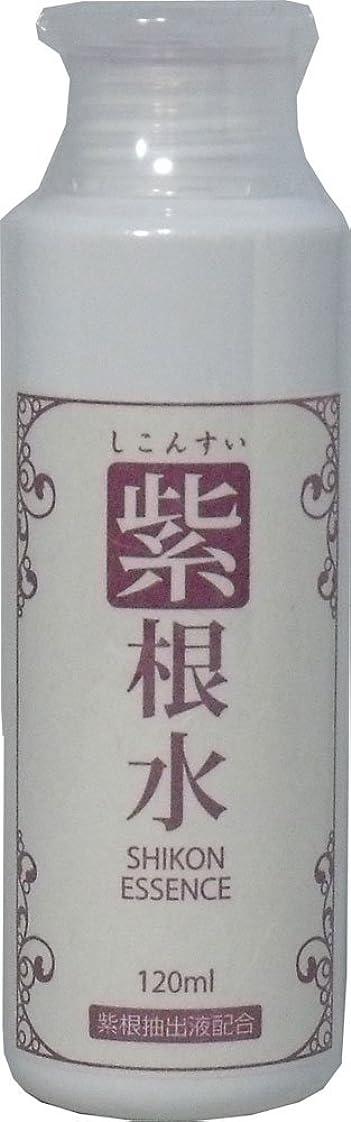 不承認編集者枝紫根水 (シコンエキスエッセンス) 120ml ×8個セット