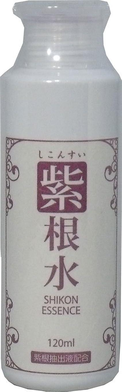 軽食無傷リサイクルする紫根水 (シコンエキスエッセンス) 120ml「3点セット」