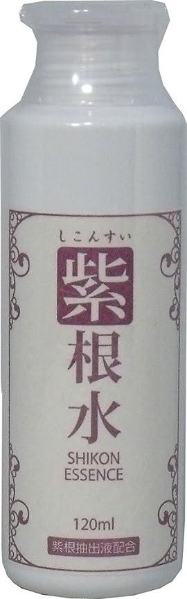慰め槍おしゃれじゃない紫根水 (シコンエキスエッセンス) 120ml ×5個セット