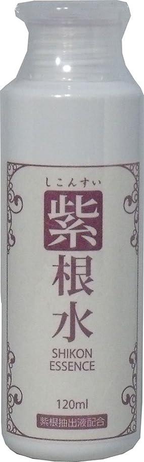 端クローゼットベルベット紫根水 (シコンエキスエッセンス) 120ml ×5個セット