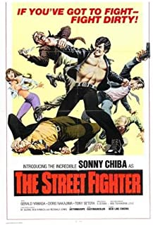 Street Fighter The Movie Poster 24x36