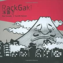 Rackgaki (includes DVD): Japanese Graffiti