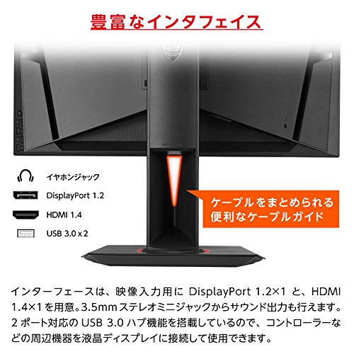 ASUSゲーミングモニターディスプレイROGSWIFPG278QR27型リフレッシュレート165HzWQHDフリッカーフリーブルーライト軽減GSYNCDisplayport,HDMI,USB