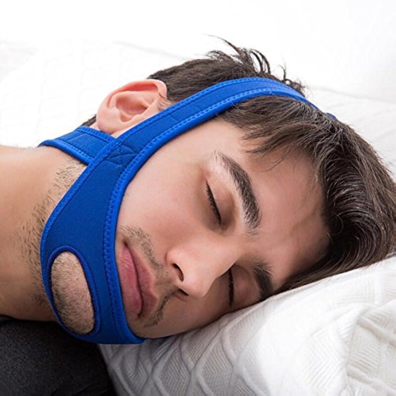 造船情熱的信条NOTE 新しいネオプレンいびき止め抗調節可能ないびきあごストラップスリーブジョーソリューションベルト睡眠ストレスを軽減(ブルー、ブラック)