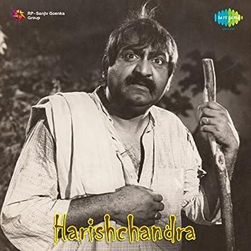 Harishchandra (Original Motion Picture Soundtrack)