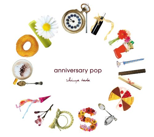 anniversary pop (MINI ALBUM)の詳細を見る