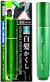 Natural Hair Dye Pen, Tulas Natural Herb White Hair Cover Pen White Long-Lasting Black Brown Disposable Pen (1 Pc, Black)