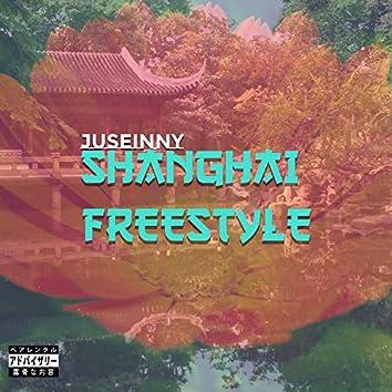 Shanghai Freestyle