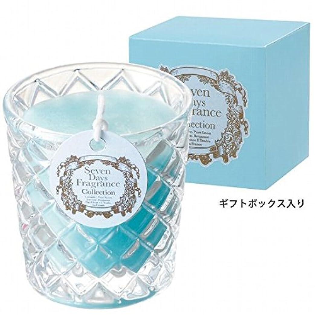 渦承知しました有害カメヤマキャンドル(kameyama candle) セブンデイズグラスキャンドル(月曜日) 「 ピュアサボン 」