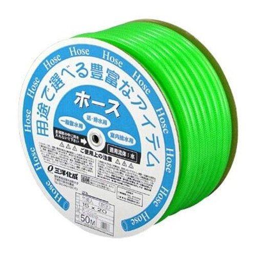 三洋化成 竹美人耐圧ホース 15×20 TA-1520D50G 50M ドラム巻