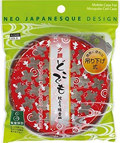 日本製 japan K-2499 夕顔 どこでも蚊とり線香皿 金魚 赤 【まとめ買い10個セット】