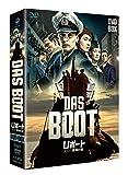 Uボート ザ・シリーズ 深海の狼 DVD-BOX[DVD]