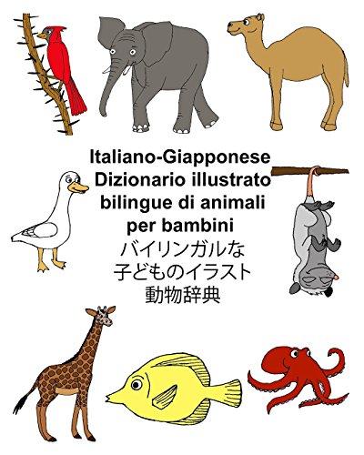 Italiano-Giapponese Dizionario illustrato bilingue di animali per bambini