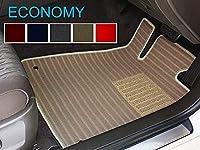 エコノミー フロアマット 車種専用タイプ ニッサン キャラバンホーミー エコノミーワイン キャラバン2