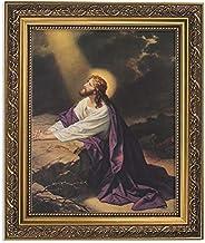 "FRM PRT 13"" Gethsemane"