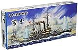 1/700 日本海軍戦艦 富士