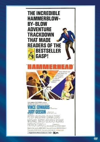 Hammerhead by Diana Dors