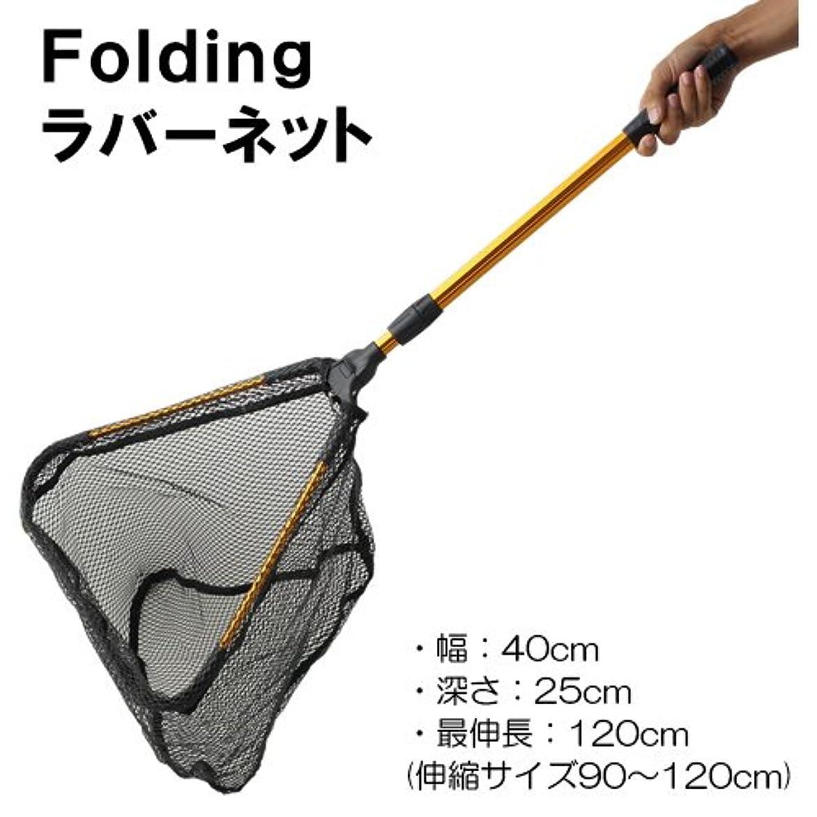 限定ポット薬Dragon(ドラゴン) FOLDING ラバーネット 収納袋付   1.2m